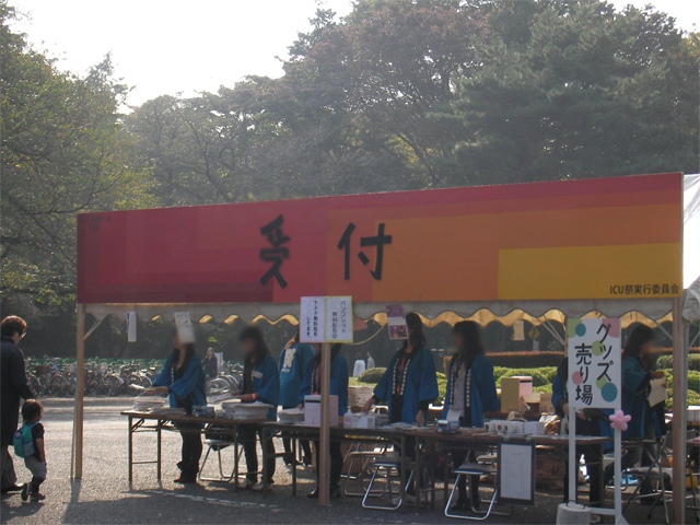 icufestival03