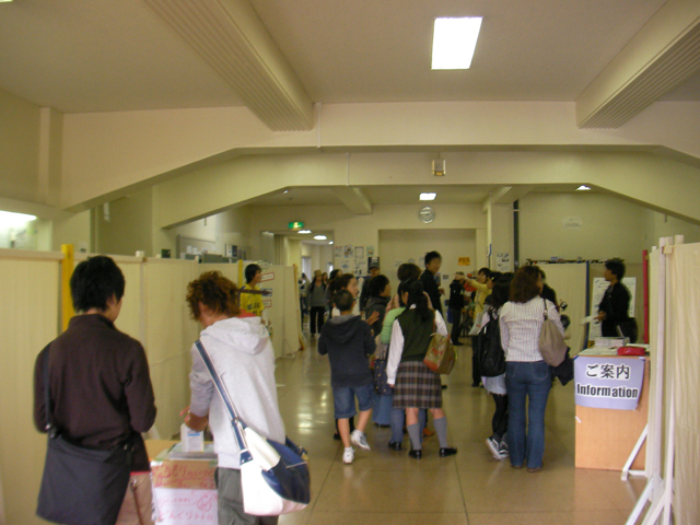 icufestival09