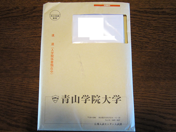 aogakugokaku01