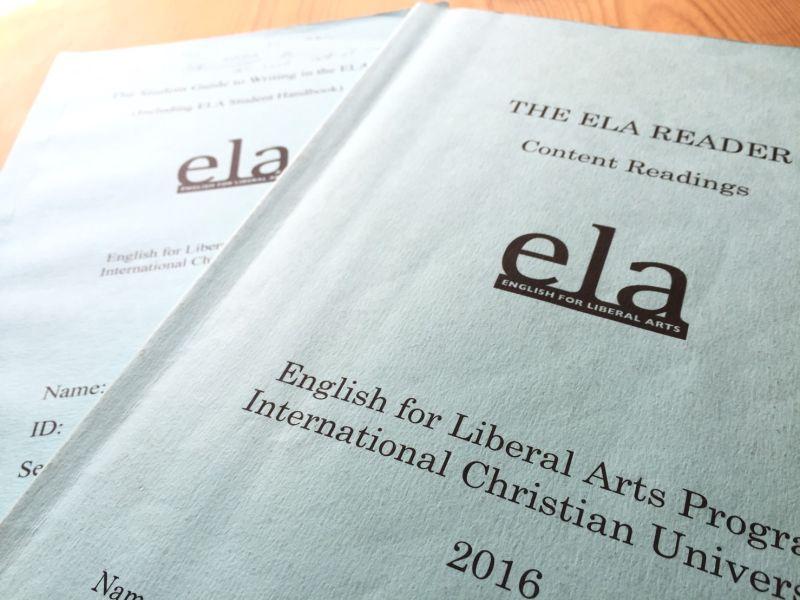 icu-ELA-Rader-2016-2