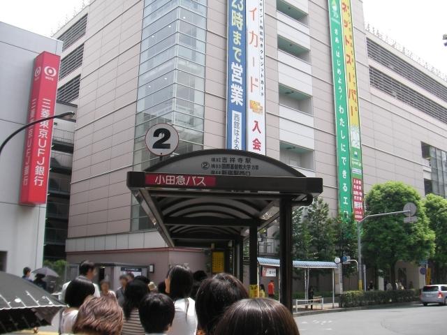ICU国際基督教大学オープンキャンパス武蔵境駅バス停
