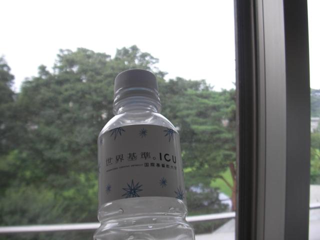 ICUペットボトル