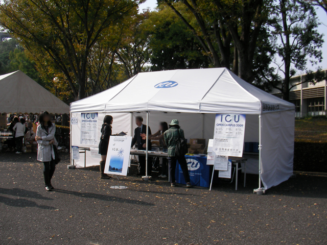 icufestival04