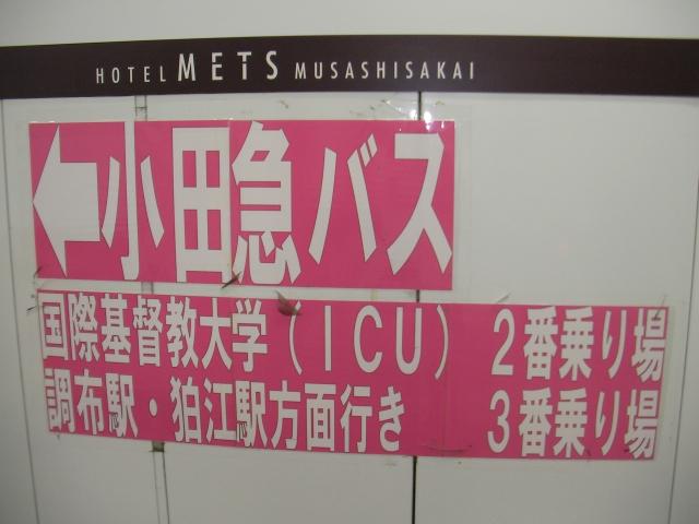 10icu-0p04