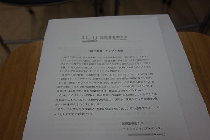 icu-oc-2014-02-06