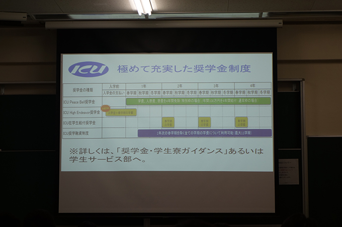 icu-oc-2014-02-09