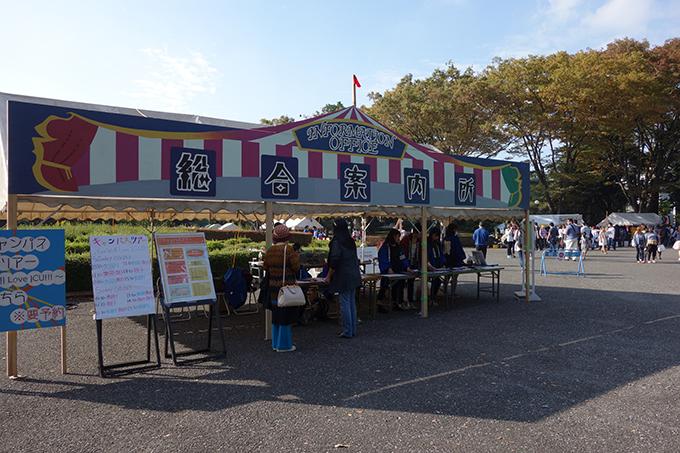 ICU祭2014-05