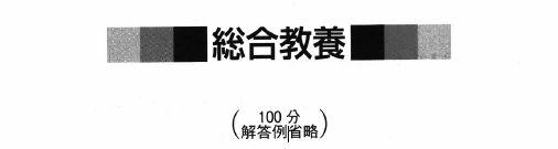 icu-akahon02